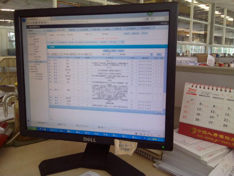 摘要: 昆山奔德模具,是南海奔达的子公司,奔达2013年已经成功实施E68模具管理系统!奔德在母公司的影响下,采用远程会议模式,与易胜科技通过网络,签约、付款、…